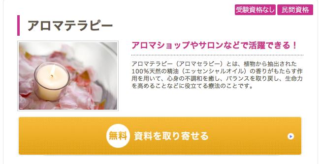 スクリーンショット 2014-04-22 17.35.11